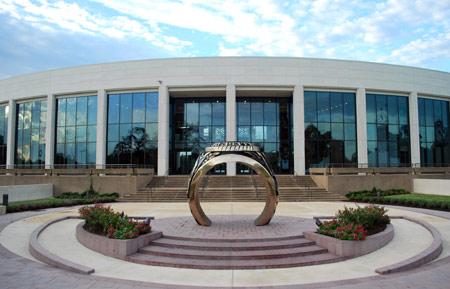 Visit The Alumni Center