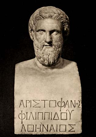 A bust of Aristophanes from the Collection of the Uffizi